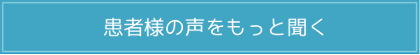 goto_voice