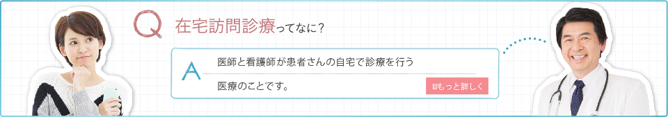 img_top_qa_01